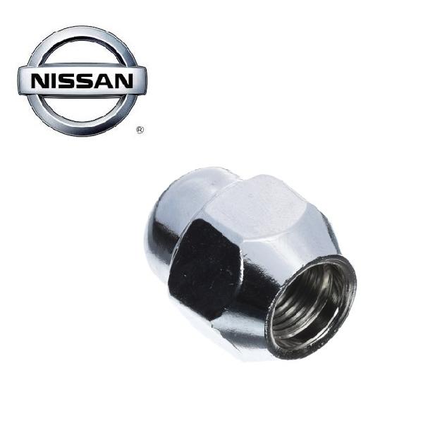 Kerékanya Nissan Terrano